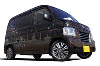 「ホンダ・バモス」をベースとしたキャンピングカー仕様のショーモデル「きゃんぱち」