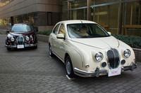 ミツオカ、「ビュート」の20周年記念特別仕様車を発売