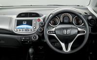 「ホンダ・フィット」にお買い得な特別仕様車の画像