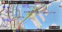 VICS WIDEはリンク旅行時間とプローブ情報を提供できるようになったため、光/電波ビーコンなしでスイテルート案内を行う。