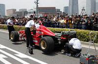 観客が見守るなか、エンジン始動の「儀式」。タイヤはインターミディエートを装着。
