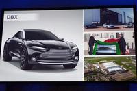 アストンマーティンが開発を進めるSUV「DBX」。2019年には新工場での生産開始が予定されている。