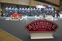 「オートモビル カウンシル2016」は8月5日から7日にかけて開催された。