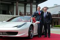 発表会にはフェラーリ・ジャパンのハーバート・アプルロス代表取締役ジェネラル・マネージャー(右)のほか、フェラーリ本社のミケーレ・コメッリ プロダクト・マーケティング・マネージャーも出席した。