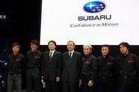"""富士重工業の商品企画本部プロダクトゼネラルマネージャーを務める森宏志氏(写真左から3番目)以下、今年の""""スバル・モータースポーツの顔""""が勢ぞろいした。"""