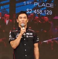背景の映像に見られる通り、今回の優勝賞金は245万8129ドル(約2億7000万円)。ただし、全額がドライバーの手にわたるわけではない。佐藤は自分の取り分を使って、チームスタッフにプレゼントを贈る予定だそうだ。