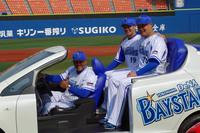 日産と横浜DeNAベイスターズが新たなスポンサー契約を締結の画像