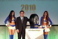 日本グッドイヤーの谷川光照社長(左から2番目)は、新商品を「地球環境にも優しく、お財布にも優しいタイヤ」と紹介した。