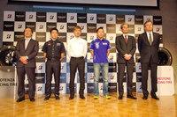 ブリヂストンが2016年モータースポーツ活動発表の画像