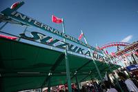 F1日本GPは富士と鈴鹿の交互開催へ【F1 07】