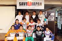 脇阪寿一の「SAVE JAPAN」活動計画を発表