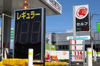 暫定税率期限切れ! 街のガソリンスタンドでは……?の画像