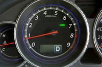 メーター内のランプ「ECOランプ」が、点滅したり、点灯したり、色が変わったりと、変化する。