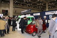 真面目な技術展示会とはいえ、やはり実車が並んだ「電気自動車特別展示コーナー」は注目を集めていた。