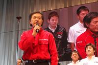 4チームの総監督は、2013年と同様に柿元邦彦氏が務める。「(タイトルが取れなかった)昨シーズンのことは忘れました」としながらも、今季の必勝を誓った。