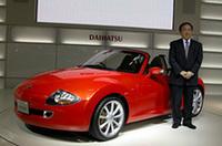 【東京モーターショー2005】ダイハツ「スモールカーの未来系」の画像