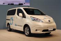 こちらは、日産が扱うもうひとつの量産型EV「e-NV200」。商用のワンボックス車で、2014年6月に発表された。