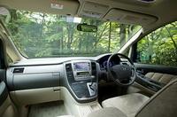 トヨタ・アルファードハイブリッド 8人乗り 4WD(CVT)【ブリーフテスト】の画像