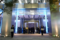 東京丸の内に、BMWブランドを体験できるショールームオープンの画像