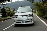 トヨタ・ノアS(CVT)【ブリーフテスト】の画像