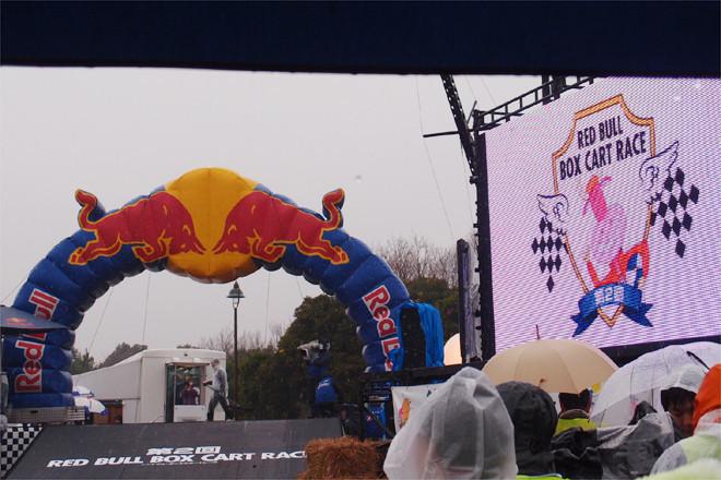 前回の「2009年 お台場大会」から3年ぶりに開かれた、レッドブル主催の「ボックスカートレース」。今回の会場となった東京・江戸川区の葛西臨海公園には、応募総数337件のなかから選ばれた56チームが、それぞれ自慢の手作りカートを引き連れて、全国から集結した。 当日の会場は、朝からあいにくの冷たい雨。イベントの進行も30分ほど遅れてしまった。悪天候のなか、どんなレースが展開されるのやら……?