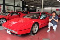 筆者にとって3台目の「328」となる「フェラーリ328GTS」。お値段は980万円。