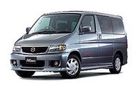 マツダ「ボンゴフレンディ」に特別仕様車の画像