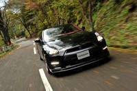 サーキットを出て、公道を想定した試乗を外周路で行う。試乗車はMY13の「GT-R EGOIST」。価格は1516万8300円。