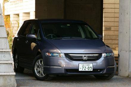 ホンダ・オデッセイL(FF/CVT)&アブソルート(FF/5AT)【試乗記】