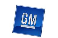 GM破たん! 国有化を経て経営再建へ