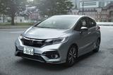 ホンダ・フィット ハイブリッドS Honda SENSING(FF/7AT)【試乗記】