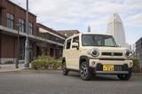 スズキ・ハスラー ハイブリッドXターボ(4WD/CVT)【試乗記】