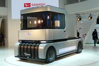 軽自動車規格の燃料電池車「FC 凸 DECK(エフシー デコ デッキ)」。