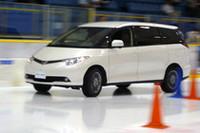 発表会場のスケートリンクでは、新商品のテストドライブが実施された。一般向けにも全国5か所で同様の試乗会が行われるとのこと。