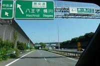 鶴ヶ島JCTから圏央道へ。