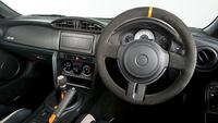 630万円の特別な「トヨタ86」、100台限定で発売の画像