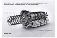 パワーとエコを両立、AMGの新エンジン詳報の画像