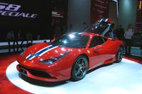 「フェラーリ458スペチアーレ」