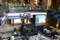 東京ミッドタウン展示スペースの様子。会場ではアウディヒストリーを紹介する映像を放映するほか、リーフレットの配布などが行われる。