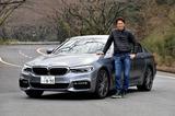 「谷口信輝の新車試乗」――BMW 540i Mスポーツ(前編)