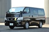 日産NV350キャラバン プレミアムGX(FR/5AT)【試乗記】