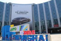 上海モーターショー2015は新メッセ「国家会展中心」で開催された。中央広場だけでも、欧州ショーのいちパビリオンに匹敵する広さがある。