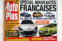 仏ルノー、新車スクープに「待った!」の画像