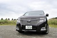 日産エルグランド250 Highway STAR(FF/CVT)【ブリーフテスト】