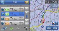 こちらも追加アプリの「道の情報」。先に走ったユーザーが情報を上げてくれれば起きたばかりの事故渋滞などを事前に知って回避することができる。投稿件数が増えれば使える機能になるはずだが。