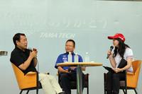 高橋国光氏(中央)、長谷見昌弘氏(左)を迎えての「トークショー」。「多摩テックがなくなるのは寂しいけれど、モンキーのイベントは今後も開催されるだろうから、そこでまた会いましょう」と口を揃えていた。