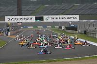 出走台数は116台。台数が多いため3グループにわかれてスタートした。
