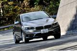 BMW 218iアクティブツアラー ラグジュアリー(FF/6AT)【試乗記】