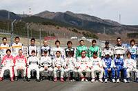 新エンジン、新シャシー、新しい顔ぶれ……新生フォーミュラ・ニッポンは、全9戦が予定されている。