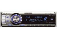 CDレシーバー「DEH-P070」価格:4万2000円AACという圧縮フォーマットに対応。CD-R/RWに圧縮音楽を焼いて楽しむユーザー向け。